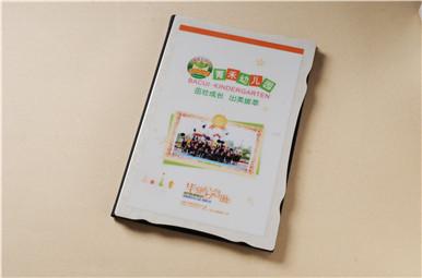 成都菁禾幼儿园毕业纪念册制作,大班毕业纪念册设计