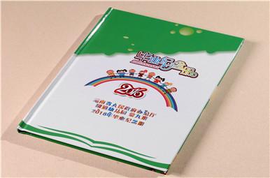 人民政府办公厅幼儿园毕业纪念册设计,成都大班毕业纪念册设计