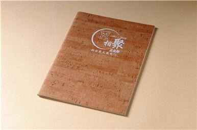 西安交通大学医电班级25年同学聚会纪念册