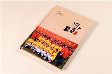 知青下乡40年聚会纪念册设计制作