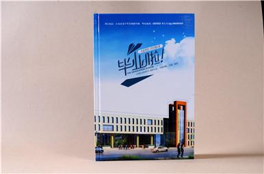 昆钢实验小学毕业纪念册
