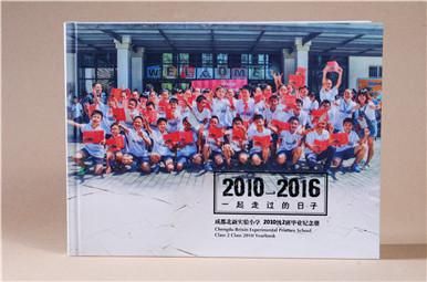 【小学毕业相册设计】成都北新实验小学毕业纪念册制作