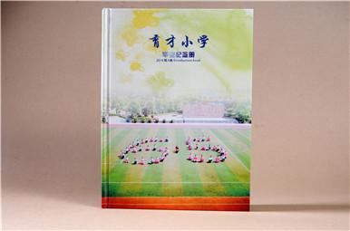 重庆育才小学毕业纪念相册制作,重庆毕业相册制作公司