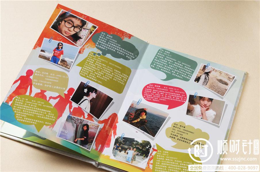 重庆小学毕业纪念册制作设计