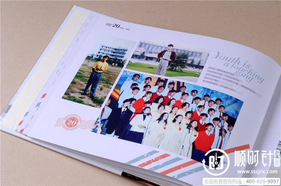 20年同学纪念册前言_20年同学聚会纪念册 毕业二十年同学会纪念册设计制作-顺时针 ...
