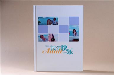 18岁个人成长纪念册之成年快乐,18岁成长相册制作图片