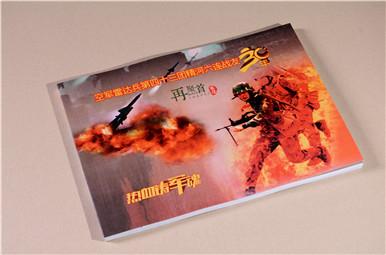 空军雷达兵精河六连30年战友聚会纪念册,30年战友通讯录制作