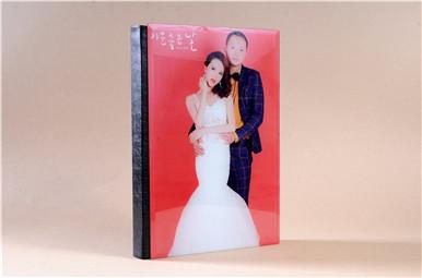 结婚纪念相册之我们的爱