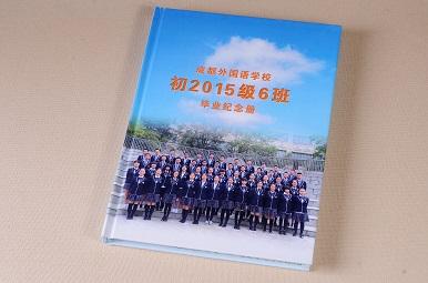 成都外国语学校初中毕业纪念册