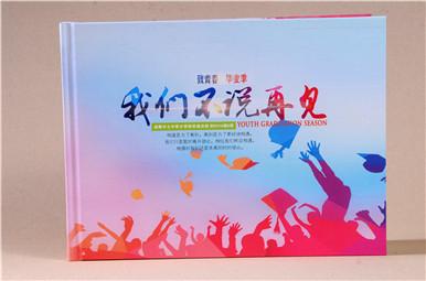 成都七中育才学校学道分校初中毕业纪念册设计,初三毕业相册制作