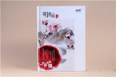 四川文化产业职业学院大学毕业纪念册
