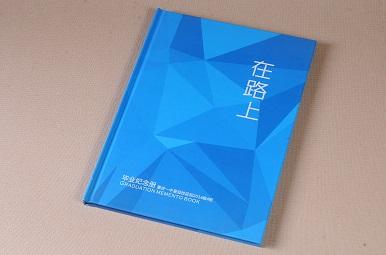 重庆一中皇冠校区16级初中毕业同学录