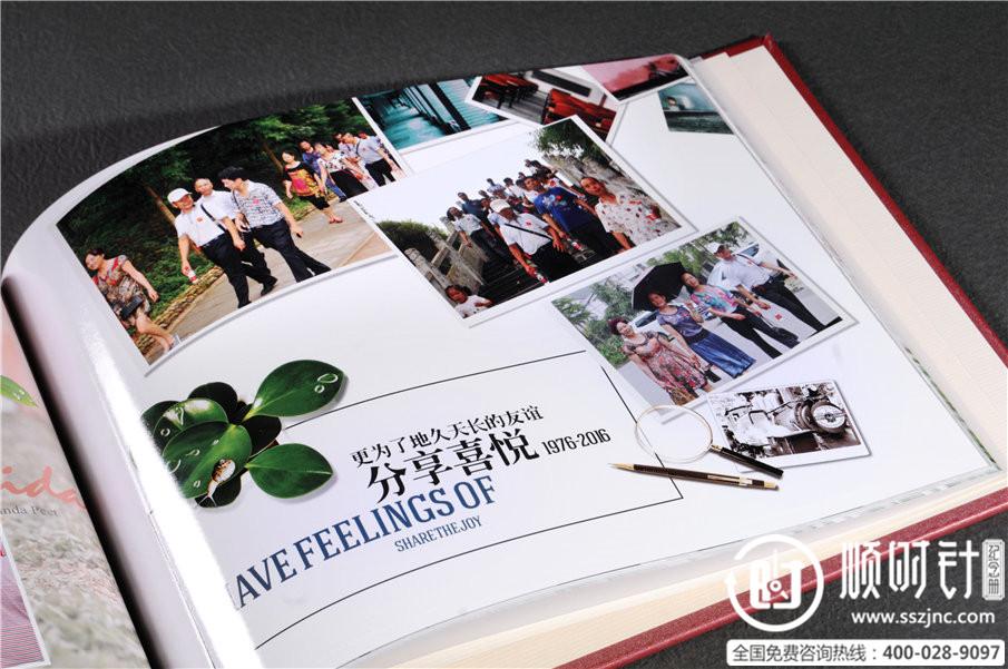 20年同学纪念册前言_【同学聚会影集序言】毕业40年高中同学聚会相册前言-顺时针纪念册
