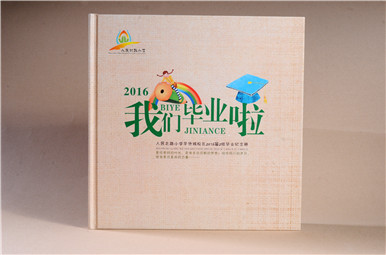 人民北路小学华侨城校区小学毕业纪念册设计,小学毕业相册制作