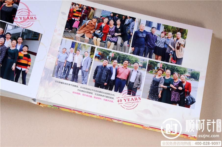 20年同学纪念册前言_三十年同学聚会感言与前言(十年、二十年、三十年通用版)38 - 简书