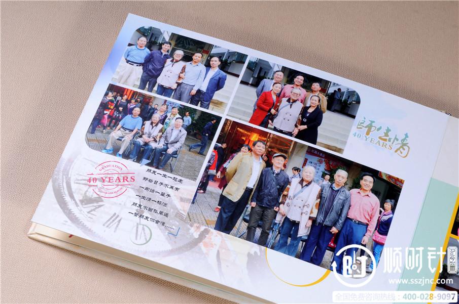 20年同学纪念册前言_三十年同学聚会感言与前言(十年、二十年、三十年通用版)-顺 ...