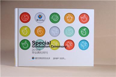 【幼儿园毕业相册制作】成都英伦阳光幼儿园大班毕业纪念册设计
