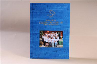 龙兴镇中学90级23周年同学会相册