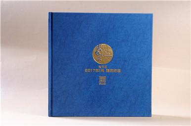 领导退休纪念册(感谢有你)