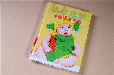 童梦年华——小新宝宝成长纪念册