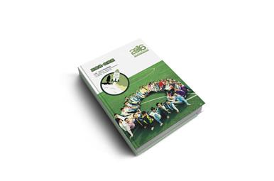 巴蜀小学毕业纪念册设计稿