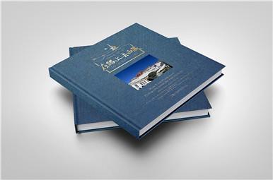 旅游之西藏行旅游纪念册设计稿