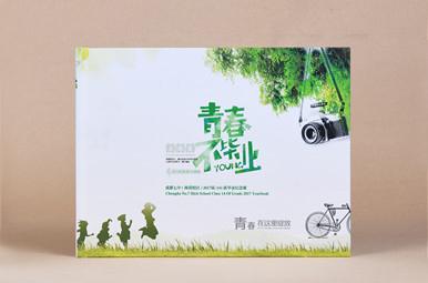 成都七中(林荫校区)2017届班级毕业纪念册设计,高中毕业相册制作图片
