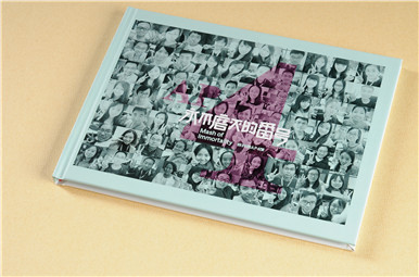 华为公司团队纪念册,成都华为公司周年庆纪念册制作