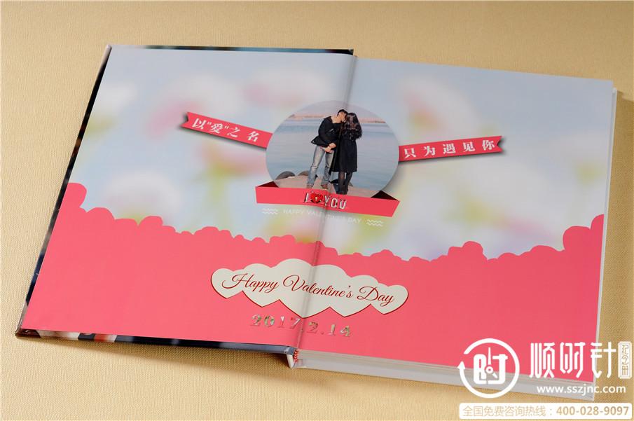 情侣纪念册文字素材_纪念册设计情侣内容文字