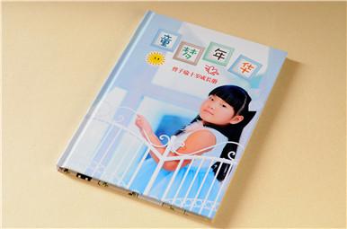 宝宝十岁成长纪念册(童梦年华),十岁儿童成长纪念相册制作