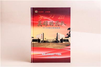 中国人民解放军军旅纪念册