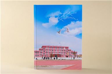 阿坝红原县藏文中学毕业纪念册同学录设计,高中毕业册制作
