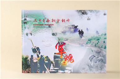 南京军区管线队30年战友聚会纪念册,南京战友聚会通讯录制作