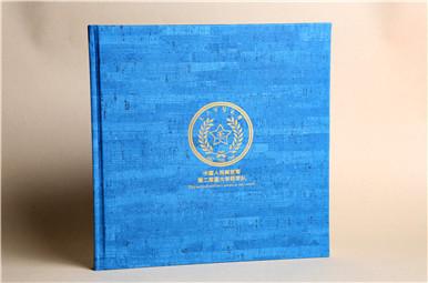 中国人民解放军第二军医大学毕业纪念册