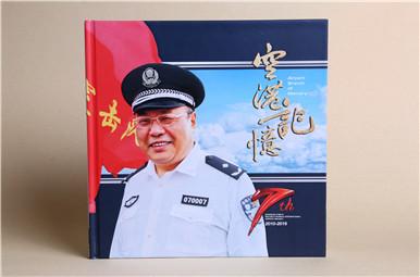 上海机场公安局领导离任纪念相册制作