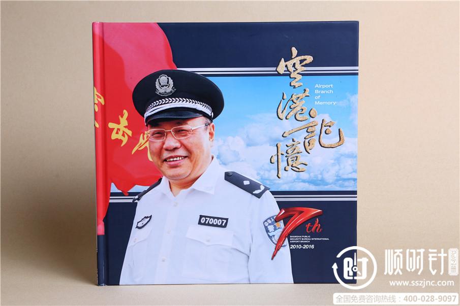 退休纪念册图片