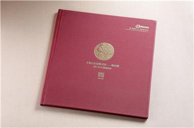 致关剑英-上海庄臣有限公司员工退休纪念册,员工离职纪念册