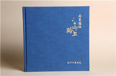 教师退休纪念册设计制作