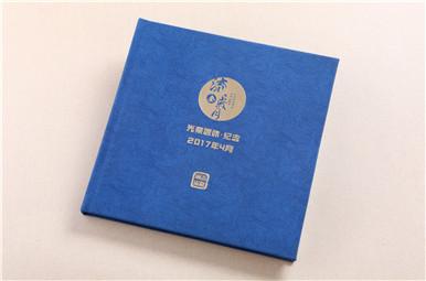 民警退休纪念相册设计制作