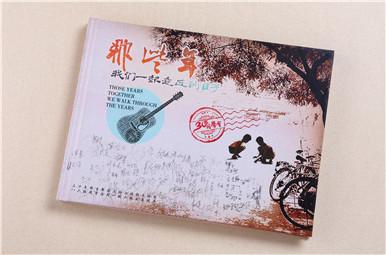 成都第六中学毕业30年聚会纪念相册