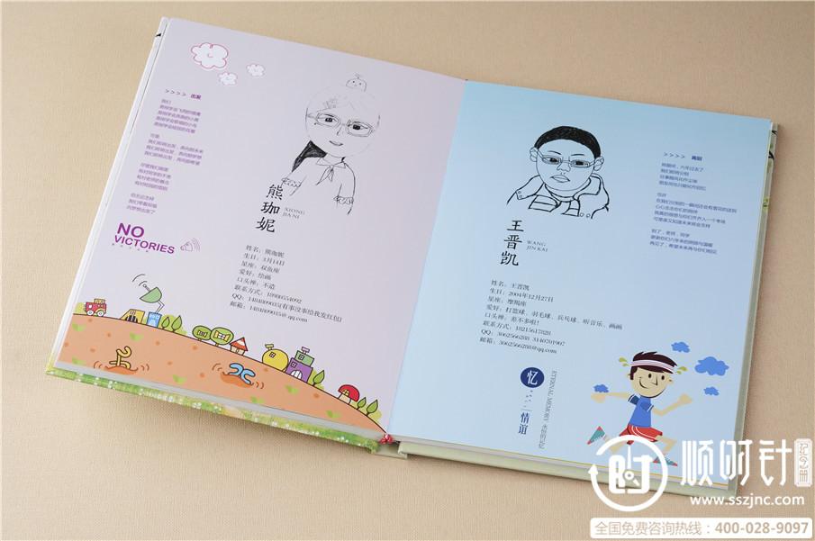 成都班级纪念册制作 毕业班级纪念册定制设计