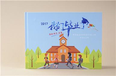 【小学毕业相册制作】2017年郫县春蕾实验学校小学毕业纪念册设计