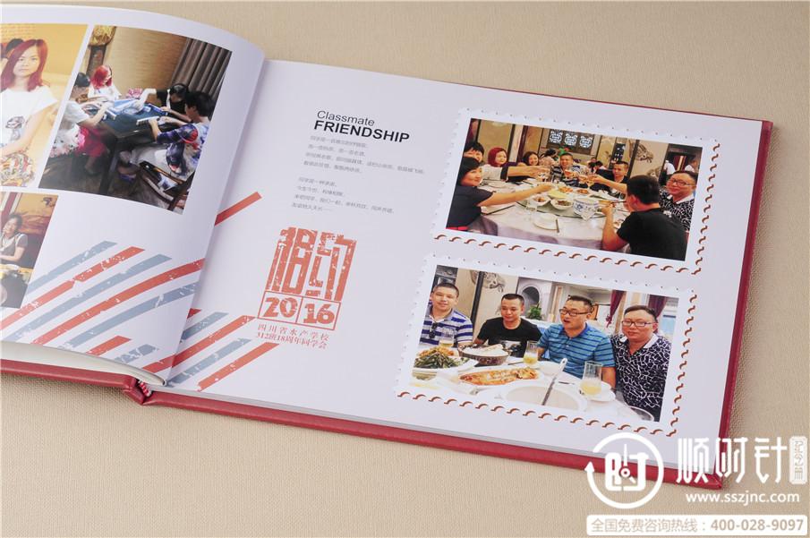 20年同学纪念册前言_同学聚会纪念册模板,纪念友情的同学聚会模板-顺时针纪念册