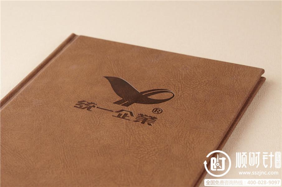 企业画册怎么设计好?如何设计制作好一本企业画册?