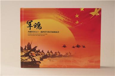 西藏军区四营车队战友聚会相册制作,成都战友纪念册设计制作图片