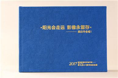 昆明滇池实验学校2017届37班初中毕业纪念册