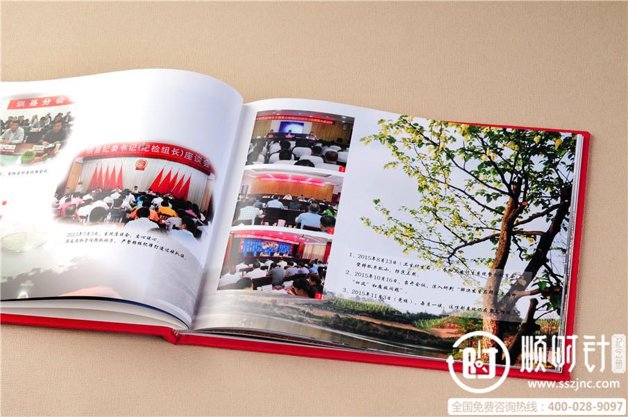 珙州政府招商画册设计内页图片