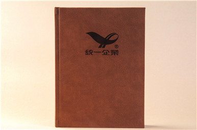 统一企业四川分部公司周年纪念册