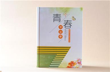 成都七中(林荫校区)高2014级3班毕业纪念册制作