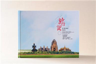 成都旅游相册设计制作,成都旅行相册制作